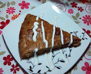 Пирог с тыквой и изюмом