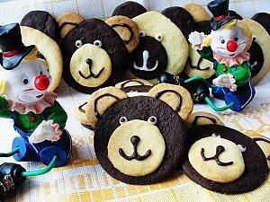Детское печенье в форме мишки